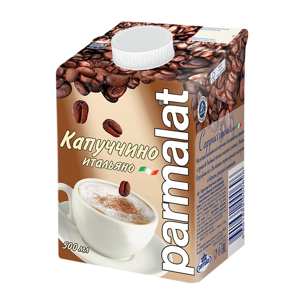 купить итальянский кофе