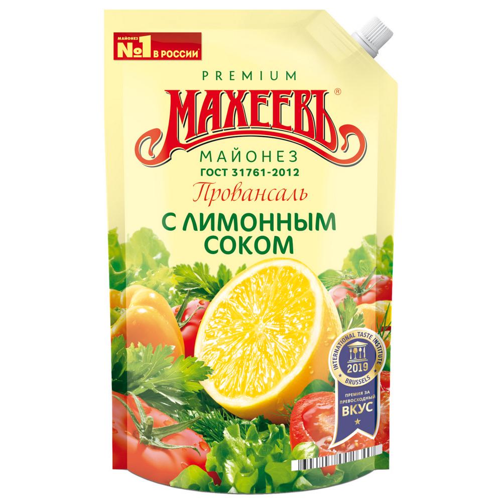 Майонез с добавлением мандаринового сока | Статья в ...